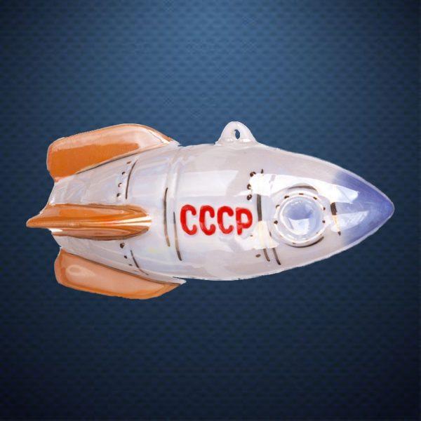 Фарфоровая елочная игрушка из серии КОСМОС Фарфоровая Мануфактура РАКЕТА