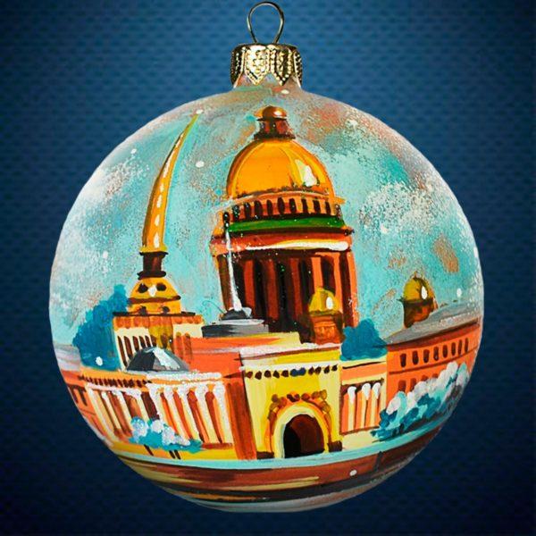 Стеклянный елочный винтажный шар Города мира Санкт-Петербург Адмиралтейство с Исаакиевским