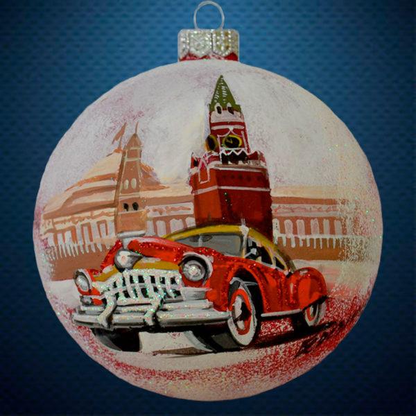 Стеклянный елочный винтажный шар Города мира Ретро Москва