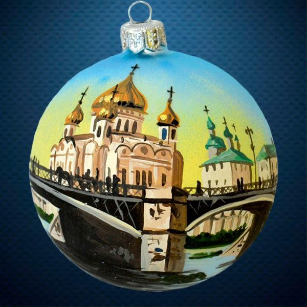Стеклянный елочный винтажный шар Города мира Храм Христа Спасителя Москва